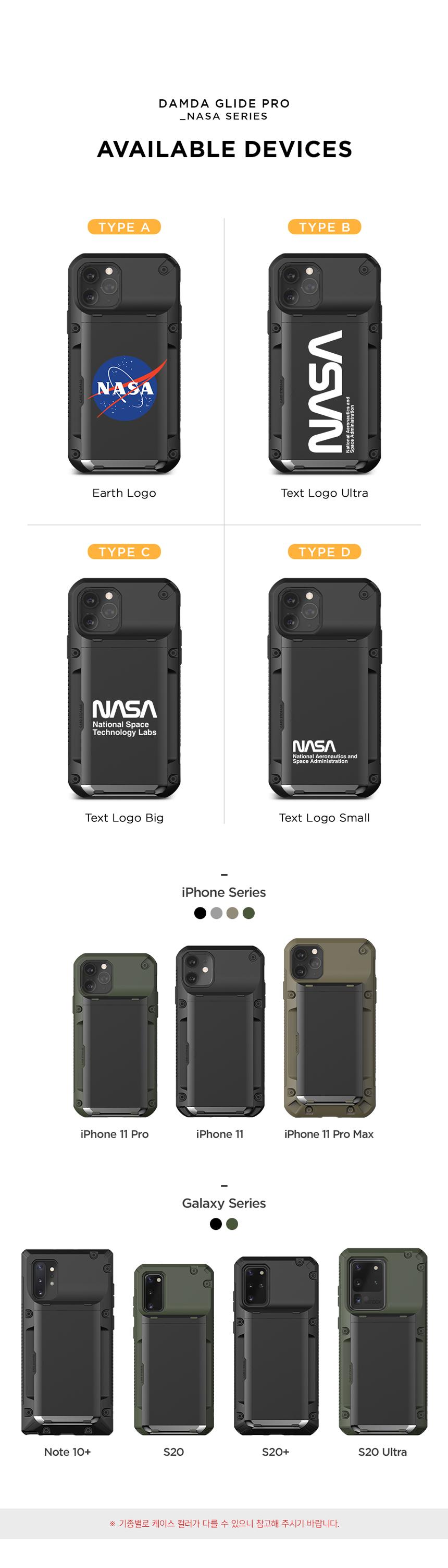 베루스(VRS DESIGN) 담다글라이드프로 NASA 카드케이스