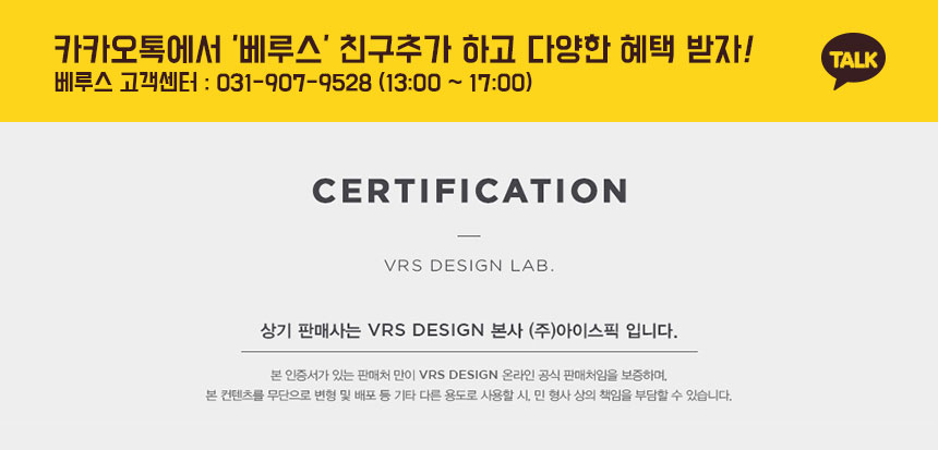 베루스(VRS DESIGN) 갤럭시 버즈 프로 / 버즈 라이브 케이스 액티브