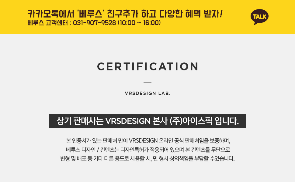 베루스(VRS DESIGN) 갤럭시 Z 플립3 케이스 퀵스탠드 액티브 샌드스톤 힌지 보호 거치대 케이스
